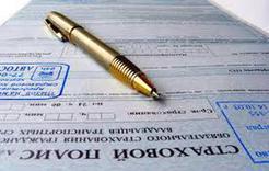 Не согласен с оценкой страховой по ОСАГО - обращайся к уполномоченному