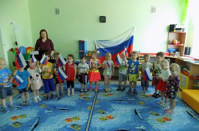 Детсадовцы Коркино отпраздновали День России