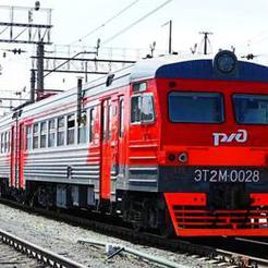 Железнодорожники дают многодетным скидки на билеты