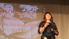 В Коркино  состоялся IX фестиваль поэзии «Уральская лира – 2019».