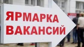 Металлургическому комбинату Челябинска требуются рабочие руки