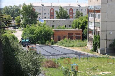 Состоялись аукционы по ремонту городских дорог