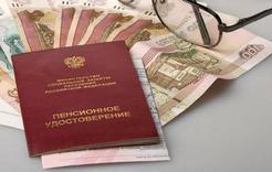 Коркинским пенсионерам выплатили губернаторские деньги