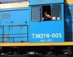 Коркинские железнодорожники отмечают профессиональный праздник