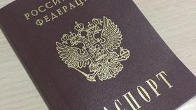 Получить паспорт за пять дней