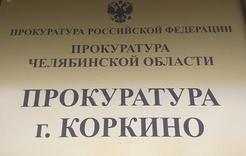 Депутат из Первомайского Совета предоставил недостоверную декларацию