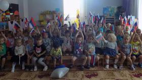 Дошколята отпраздновали День флага России