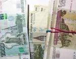 Как выявить фальшивую банкноту: руководство