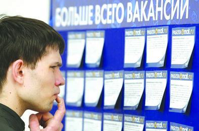 В Коркинском районе нужны рабочие и служащие
