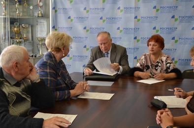Пресс-служба Управления Росреестра по Челябинской области