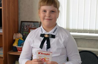 """Вести Коркино"" дарит подарки своим читателям"