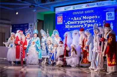 Пресс-служба Управления культуры Челябинской области