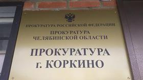 В прокуратуре состоится прием граждан