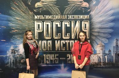Фото А. Афанасьева