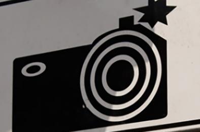 На каком расстоянии тебя видят дорожные камеры?