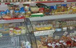 Украл продукты из магазина
