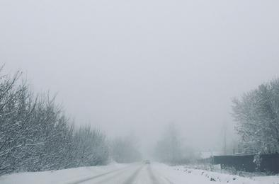 Жителей Коркино предупреждают о возможном загрязнении воздуха