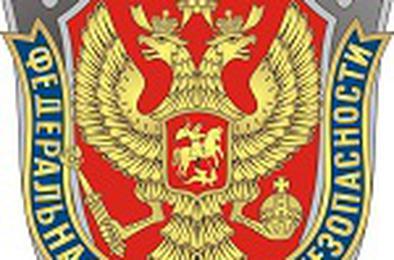 ФСБ пресекла ввоз контрабанды
