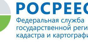 Кадастровая палата проведет всероссийский день приема граждан