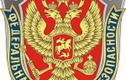 ФСБ напоминает: в пограничной зоне установлены особые правила