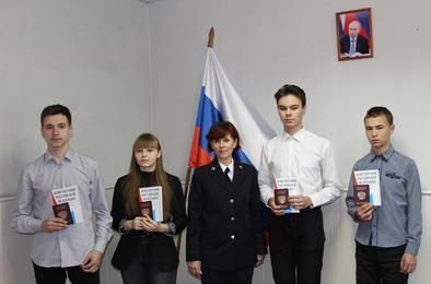 Молодые коркинцы получили паспорта
