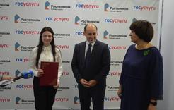 Пресс-служба ПАО «Ростелеком» в Челябинской области
