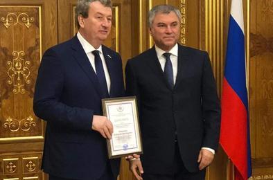 Анатолия Литовченко наградили за развитие парламентаризма