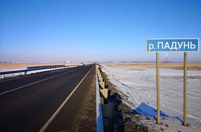Пресс-служба АО «УралАвтодор»