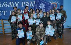 Коркинские казачата успешно выступили на военно-патриотических сборах