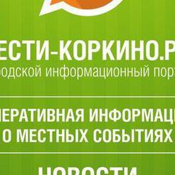 Сегодня отмечается День российской печати