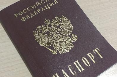 Обратите внимание - паспорта необходимо менять  в установленный срок