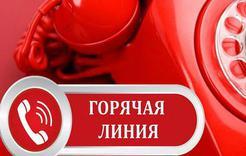 """Заработала """"горячая линия""""по борьбе со снюсом"""