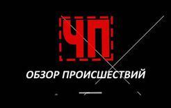 В Коркинском районе - двое погибших за сутки