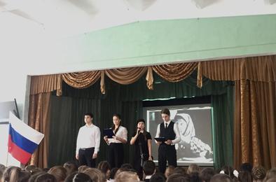 В школах Коркинского района открылся  месячник «Растим патриотов России»