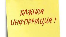 Завтра не будет света в Коркино и Первомайском