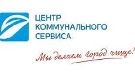 Увеличены тарифы на вывоз мусора в Челябинском кластере