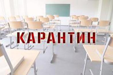 Заболеваемость растет: в Коркино школы отправляют на карантин