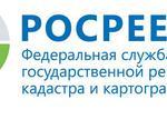 """""""Горячая линия"""" Росреестра - звонить завтра"""