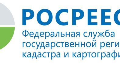 В Кадастровой палате разъяснили, где примут документы для оформления недвижимости в других регионах