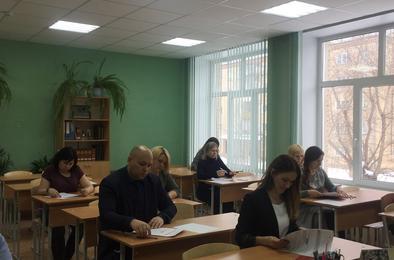 Анастасия Кислая