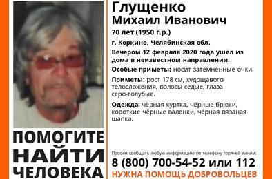 Житель Коркино ушел из дома и не вернулся