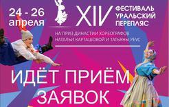 Елена Романенко