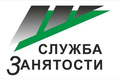 Два человека на место - служба занятости Коркино оценила ситуацию на рынке труда