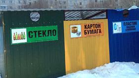 Сортировать мусор - обязательно: так решили депутаты
