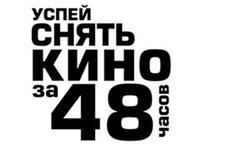 Киношкола РУ-Кино