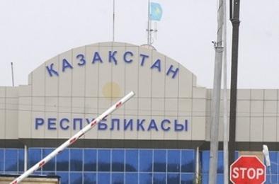 Казахстан ограничивает въезд по внутренним документам
