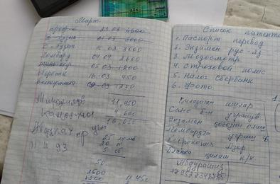 Жительница Екатеринбурга организовала канал незаконной миграции