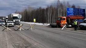 Границы Челябинской области закрыли на въезд