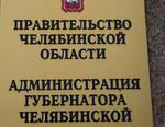 Что можно и чего нельзя делать в режиме самоизоляции - ответило Правительство региона