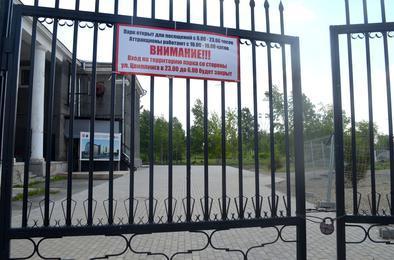 Пресс-служба администрации Коркинского городского поселения